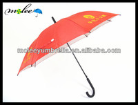 Excellent Straight Umbrella for Gift