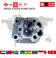 S1115 single cylinder head for tractor