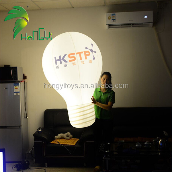 inflatable lighting bulb (3)