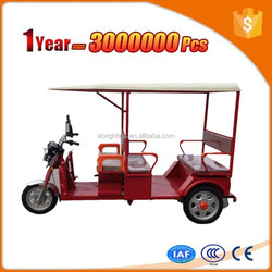 china 3 wheel motor tricycle for passenger