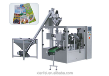 DZ8-1000A food packing machine sugar packing machine