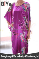 Women Wholesale Clothing Kaftan Dress, Arabic Kaftan