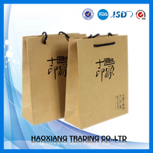 resealable poly bags gift bags packaging supplies