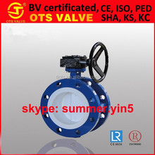 """BV-SY637 API / JIS /KS 2"""" 3"""" 4"""" 8"""" 12"""" best price butterfly valve double fange type iron/stainless steel butterfly manual valve"""