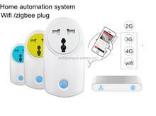 2015 Home Automation System IOS Andriod Remote Control smart socket wifi zigbee With SGS CE/Rosh/FCC