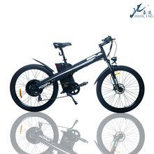 Seagull, 7 speed 36v/48v racing electric motor road bike S1-4