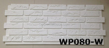 Polyurethane foam brick wall panel, Home Depot chinese supplier, light weight easy to install