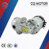 electric quadricycle motor brushless e quadricycle 2.2kw 60V dc motor