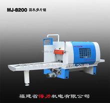 Log Multi Blade Saw Machine,MJ 8200