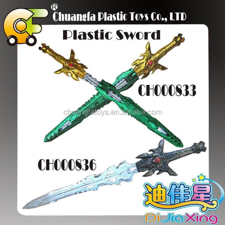 Target Toys For Boys Swords : Boys gift toys warrior soldiers sword plastic