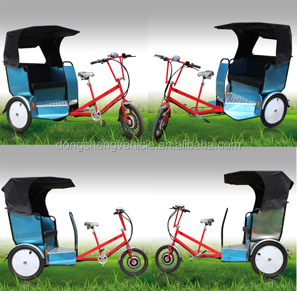 Electric Trike/Adult tricycle