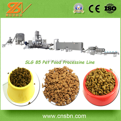 Stainless Steel Low Electric Cost Pet Food Processing Line /Extrusion fish food machine