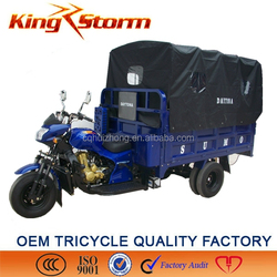 2015 China Supplier Cheap 250cc/300cc Water Coolers Three Wheel Tricycle Adult Tricycle for Sale in Philippines