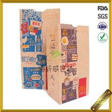 one time using french fries paper bag for take away food