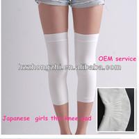 Japanese girls thin knee pad