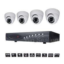 low price cctv dome camera System & H.264 DVR 8 Channel 800tvl CCTV Cameras Wholesale
