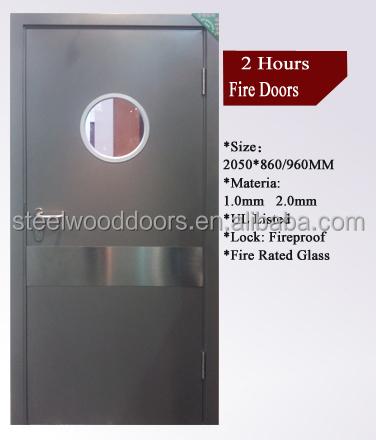 fire door 2.jpg