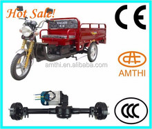 Promotional Hot Sale 200cc Pedal Tricycle Motor Kit,2kw electric motor and rear axle,gearbox reverse tricycle,Amthi