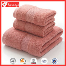 100% cotton dobby walmart bath towel set high quality made in china