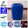 (BV Certification main product) Formic acid for textile grade industrial