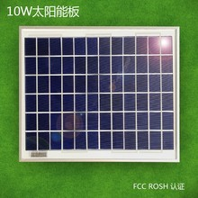 10W Mini Poly solar panel,/Excellet Quality/ High efficiency