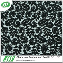 polyester embroidered guipure lace fabric for dress and curtain X04