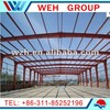 /product-gs/construction-material-light-steel-frame-steel-structure-building-multi-storey-60283886157.html