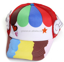 lovely custom soft cotton baby fitted cap