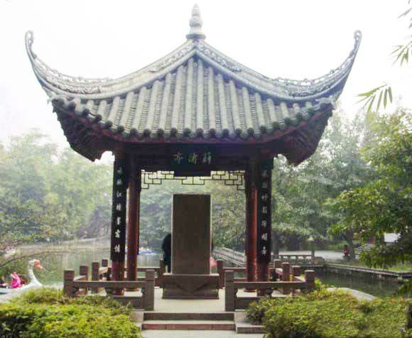 japonais pagode conception tuiles de toit id du produit 1439016894. Black Bedroom Furniture Sets. Home Design Ideas