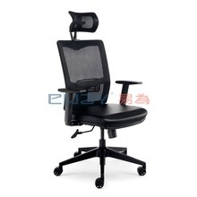 Most Popular New Stylish Net Rotating Lifting Office Chair Office Furniture