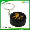Winho Mini Hockey Puck Stress Reliever Key Tag
