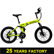 RF-37 made in china cool sports mini cooper folding bike
