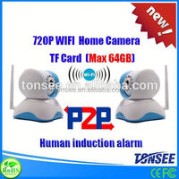 Home mini security camera system hidden with P2P wifi camera ip,waterproof bullet camera,rfid alarm system
