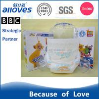 TKBS-10665 minicoco double row snaps baby cloth diaper,outdoor diaper,minicoco baby diaper soft sleepy