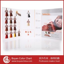 Alibaba OEM/Private Hair Color Swatches Chart Shade Book For Salon
