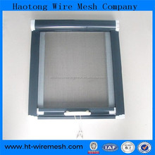 dust proof window screen