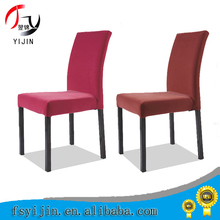 Shunde cheap price perfect imitated wood chair