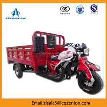 New 300cc Trike Motorcycles Tricycles For Cargo Loading On Sale