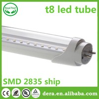 high quality UL TUV 1500mm family.tube t8