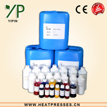 premium sublimation ink for brother printer