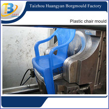 New Products Design Plastic Part Mould Fabrication