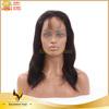 Charning natural straight two tone Brazilian virgin hair wig