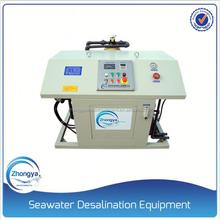 Desalination Advantages