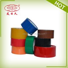 full ranges full color bopp tape
