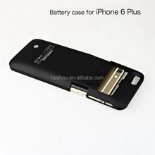 Top grade Best-Selling back up battery case extender