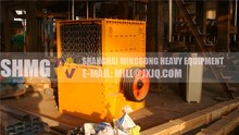Government proved hammer crusher for sale