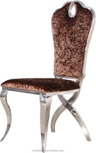 B8060 luxury colorful fabric restaurant chair and dining furniture