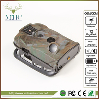 Infrared Battery Operated Security Camera Perfect Home Security Surveillance Cameras