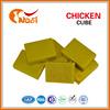 Nasi Chicken /kosher /onion bouillon cube top sale