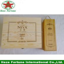 very cheap paulownia wood wine box with good quality